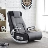 X Rocker Wireless Video Game Chair